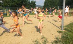 Детский оздоровительный лагерь «Спортландия»