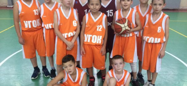 Дебют маленьких баскетболистов