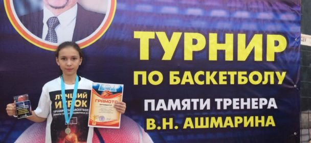 Памяти Владимира Николаевича Ашмарина