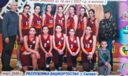 Наша Кристина получила путевку в финал Первенства России по баскетболу